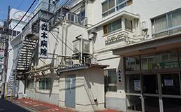 医療法人社団 大隅会 森本病院。武蔵野市吉祥寺の病院、一般内科、糖尿病内科、呼吸器内科、循環器内科、神経内科の専門医が在籍。